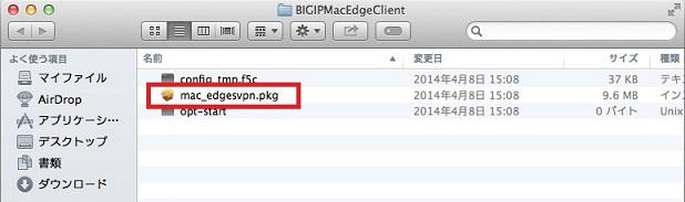 VPN サービス接続手順書 - accc.riken.jp