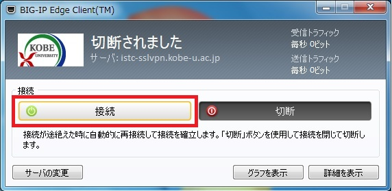 f5 big ip edge client windows 7 download