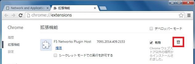 Windowsでのアンインストール方法 — 神戸大学情報基盤センター